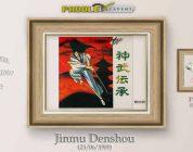 Paddle Academy : Jinmu Denshou (PC Engine)