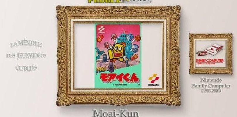 Paddle Academy : Moai Kun (Famicom)
