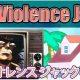 Papy Manga : Violence Jack second succès de Go Nagai