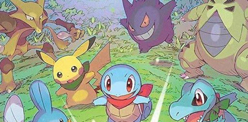 Détails sur le pass d'extension de l'épée et du bouclier Pokémon Détails Gigantamax Découvertes