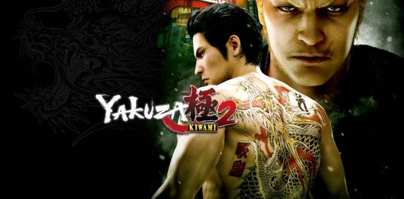 Yakuza: Like a Dragon sera également sur PS5 !!!