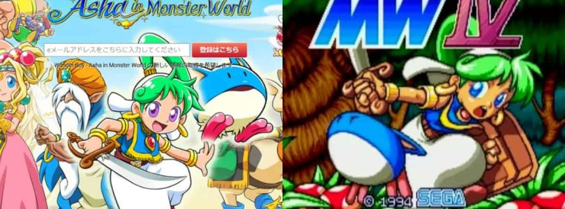 Wonder Boy: Asha dans Monster World sera un remake de Monster World IV