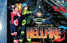 HELLFIRE S – THE ANOTHER STORY