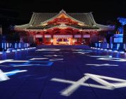 Sony Japan organise l'événement de lancement de la PlayStation 5 au sanctuaire