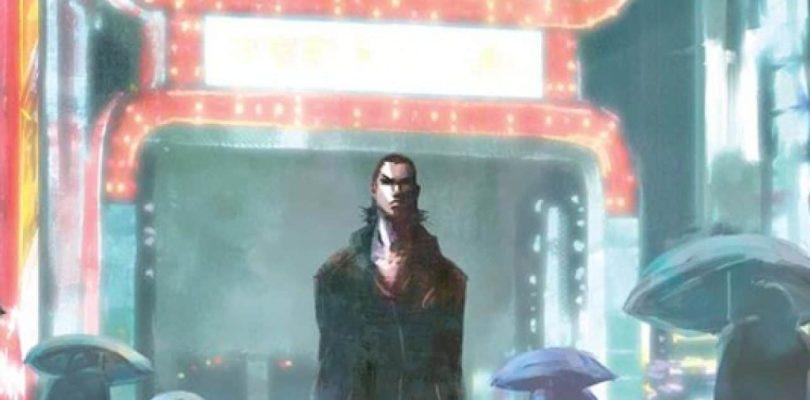 Le jeu Yakuza jamais sorti en Occident a été traduit par des fans