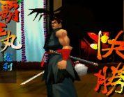 Découverte d'un prototype Samuraï Shodown 64