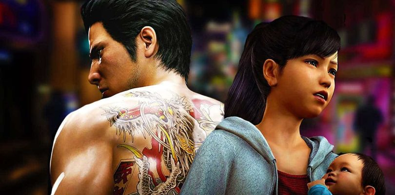Le Xbox Game Pass ajoute Yakuza 6: The Song of Life et d'autres jeux …