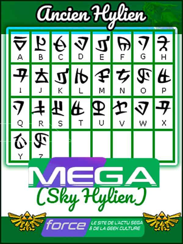 Sky Hylien