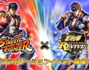 Fist of the North Star LEGENDS ReVIVE en crossover avec Street Fighter