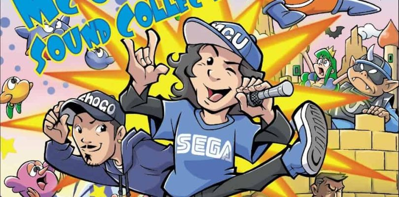 MCU et SEGA collaborent pour sortir un mini-album
