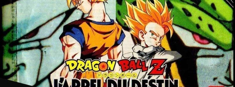 Warétro Episode 2 : Dragon Ball Z L'appel du destin