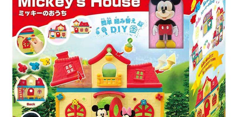 SEGA a vendu plus de 100 000 poupées Disney Character Diy Town