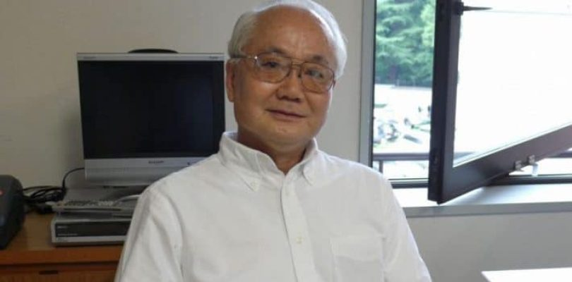 Le parolier Akira Ito est décédé
