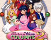 Sakura Wars: Columns 2 (Patch Version Anglaise) maintenant disponible en téléchargement