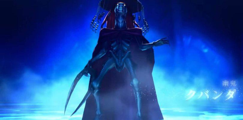 Kumbhanda de Persona apparaîtra dans Shin Megami Tensei  V