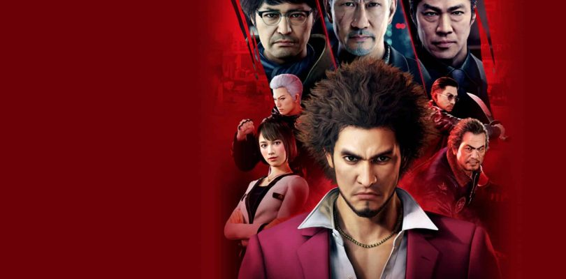 E3 : Yakuza : Like a Dragon apparaîtra sur Xbox Game Pass