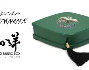 Lancement des précommandes de la boite à musique officielle Shenmue
