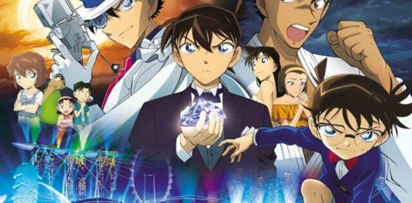 JAP'ANIME : Evangelion et les films Conan ont augmenté les revenus de Toho de 3000%