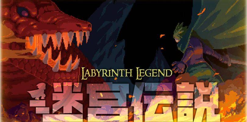 Labyrinth Legend lancé au printemps 2022 pour Switch